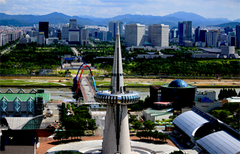 Complexe gouvernemental au centre-ville de Daejeon lors de l'exposition universelle de 1993 - © Koreawiki
